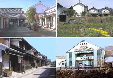 稲田騒動,庚午事変,北アルプス,写真,八十八ヶ所,般若心経